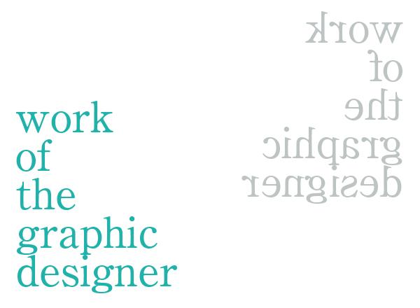 グラフィックデザイナーの仕事
