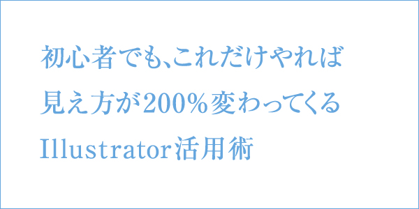 illustratorkerning05