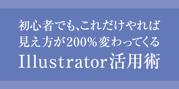 illustratorkerning06