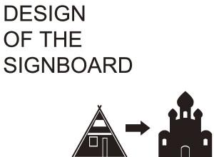 目からウロコな、居抜き物件で看板デザインをする時に考えること